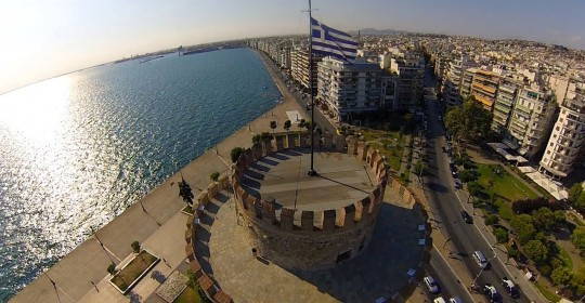 1η  Εκπαιδευτική Ημερίδα Ταξιδιωτικής Ιατρικής Βορείου Ελλάδος